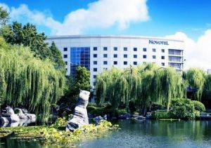 Novotel Rockford Darling Harbour - Accommodation Bookings