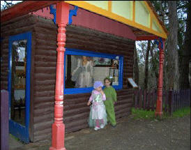Fairyland Village - Accommodation Bookings