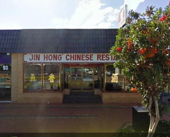 Jin Hong Restaurant - Accommodation Bookings
